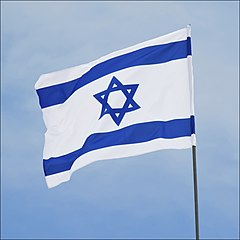 https://upload.wikimedia.org/wikipedia/commons/thumb/2/2c/Flag-of-Israel-4-Zachi-Evenor.jpg/240px-Flag-of-Israel-4-Zachi-Evenor.jpg