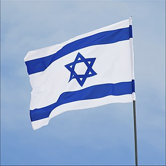 Flag of Israel - Modern photo showing the flag of Israel