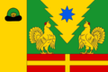 Flag of Fedotevskoe.png