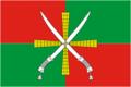 Flag of Kagalnitsky rayon (Rostov oblast).png