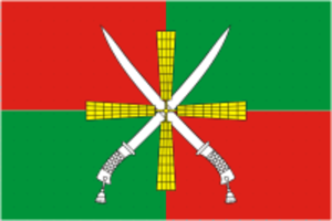 Kagalnitsky District - Image: Flag of Kagalnitsky rayon (Rostov oblast)