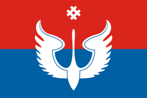 Yusvinsky District - Image: Flag of Yusvinsky rayon (Perm krai)