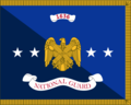 Flag of the Chief of the United States National Guard Bureau.png