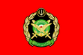 Flag of the Islamic Republic of Iran Army.png