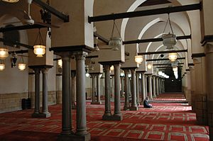 Al-Azhar University - Interior of Al-Azhar mosque