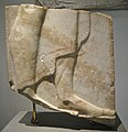 Foot from a Marble Grave Stele (3347962357).jpg