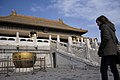 Forbidden city, Beijing (5531771039).jpg