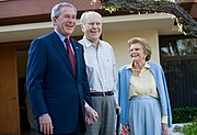 President George W. Bush with former President Ford and his wife Betty on April 23, 2006. This is the last known public photo of Gerald Ford.