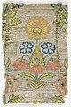 Fragment (India), 18th century (CH 18445805).jpg