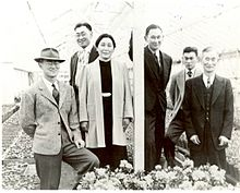 fred korematsu biography Fred korematsu (2nd from right) and family by courtesy of the family of fred t korematsu -cc by 20, link fred toyosaburo korematsu (1919 - 2005) was an american citizen of japanese descent from oakland when executive orders came after pearl harbor to remove people of japanese ancestry from designated military areas and placed in.
