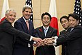 From left, U.S. Secretary of Defense Chuck Hagel, U.S. Secretary of State John Kerry, Japanese Prime Minister Shinzo Abe, Japanese Minister of Foreign Affairs Fumio Kishida and Minister of Defense Tsunori 131003-D-BW835-1140.jpg