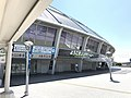 Front of Nagoya Dome 2018-09-19.jpg