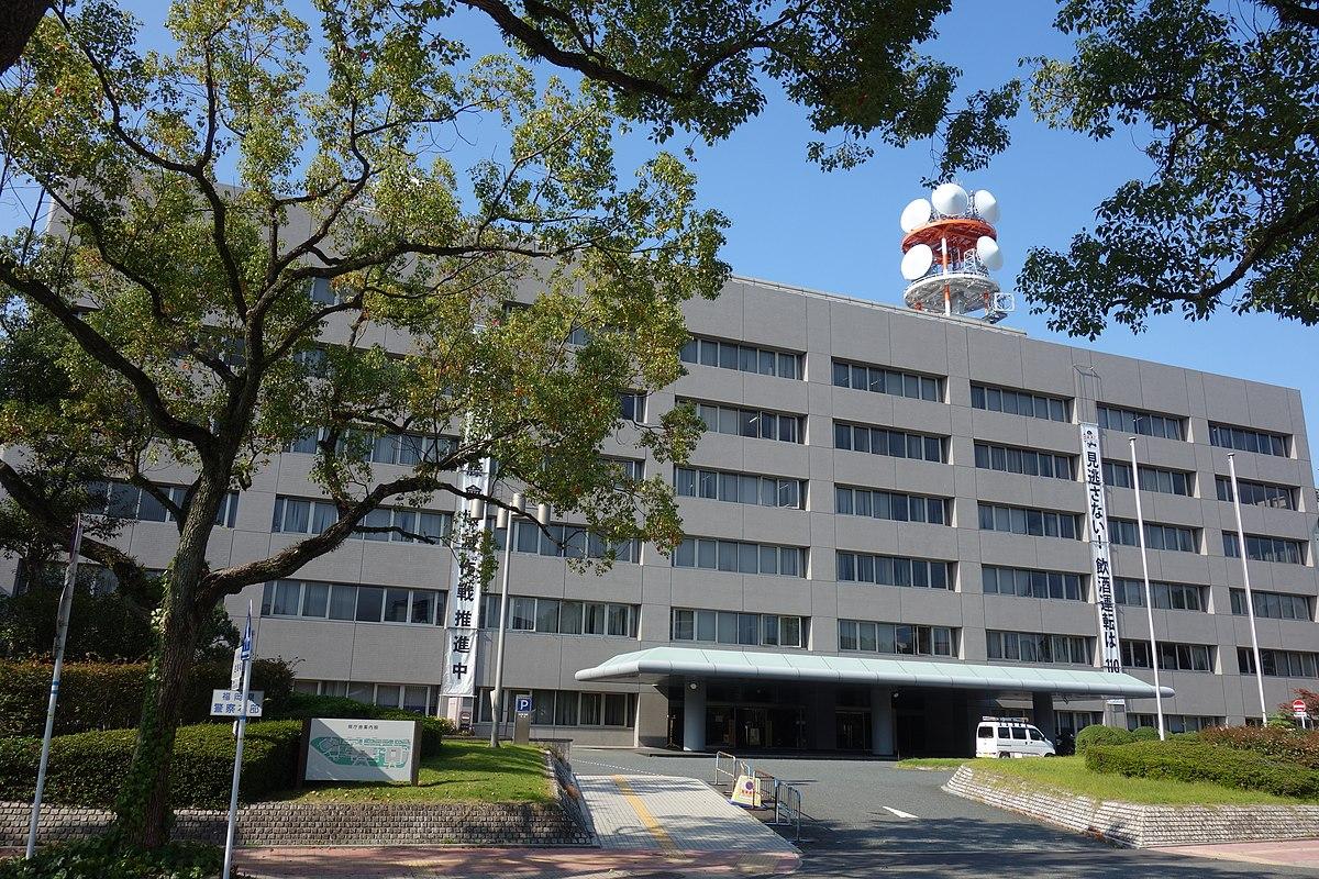 学校 福岡 警察 警察学校女子寮に侵入の疑い 30代男性警部書類送検へ:朝日新聞デジタル