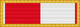 GA National Guard Distinguished Unit.png