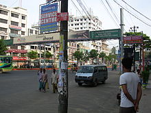 GEC Circle Chittagong3.JPG