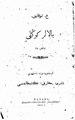 Gabdulla Tukay Balalar K 1199 ngele Berenche 1175 oeze 1914 El.pdf