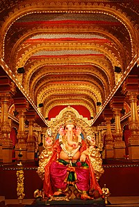 Ganesha India.jpg