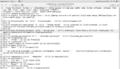 Gedit3.18-Fedora21.png