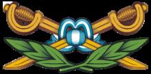 220px-Gendarmeria_arg_emblem.png