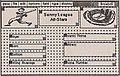 "GeoFile - GEOS News Spring 1988 screenshot - ""Form Design"".jpg"