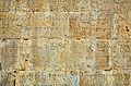 Georgian inscriptions (663).jpg