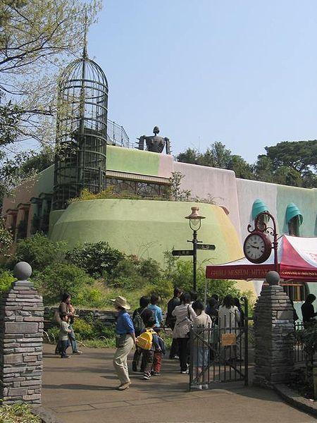 File:Ghibli-museum-mitaka.jpg - Wikipedia