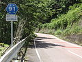 Gifu Pref r-091 Taniai.JPG