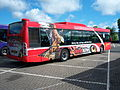 Go North East bus 5242 Scania CN230 Omnicity NK56 KHL The Red Kite livery Metrocentre rally 2009 pic 4.JPG