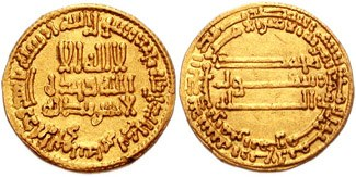 Gold dinar of Harun al-Rashid, AH 170-193