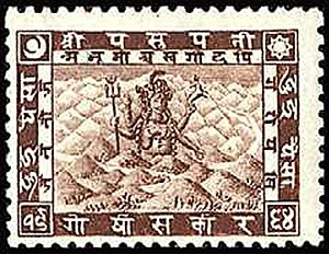 Gorkha Kingdom - Postage stamp issued by Gorkha government in 1907