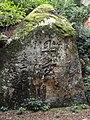 Gourd Terrace stone (Miyajima) - DSC02474.JPG