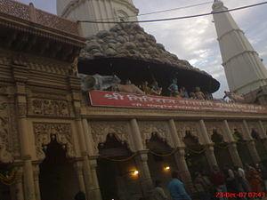Govardhan Hill - Temple dedicated to Govardhan