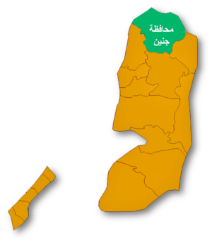 Location of محافظة جنين