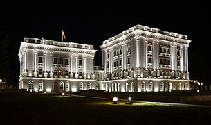 Government Headquarters in Skopje by night 02.jpg