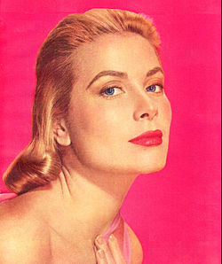 Grace Kelly Modern Screen 1955.JPG