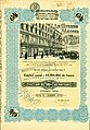 Grande Maison de Blanc 1920.jpg