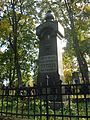 Grave of Ivan Trutnev in the Euphrosyne Cemetery in Vilnius1.JPG