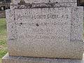 Grave of Marion Alonzo Cheek.jpg