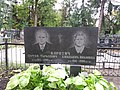 Grave of Serhii Korotych.jpg