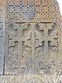 Gravestones and Khatchkars in Noraduz Cemetery 09.jpg