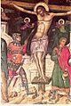 Great Lavra Monastery Katholikon Church Crucifixion, Theophanes the Cretan 1535.jpg
