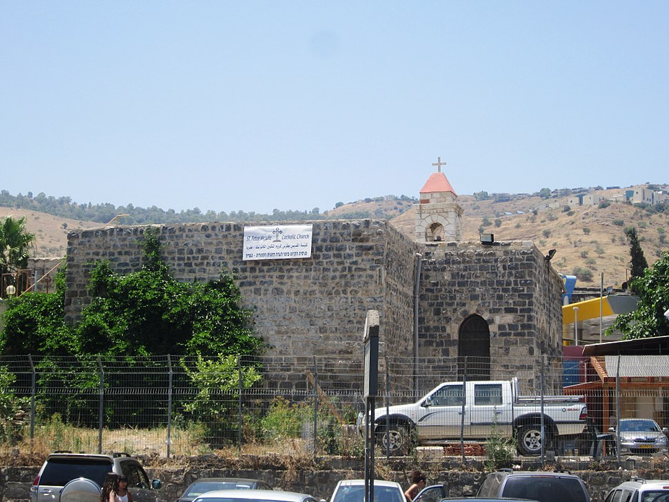 Greek catholic church tiberias