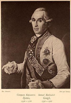Samuel Greig - Samuil Karlovich Greig