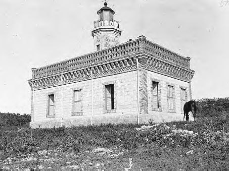 Guanica Lighthouse 1893