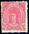 Guatemala 1878 Sc12 forgery.jpg