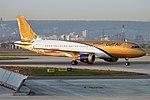 Gulf Air, A9C-AO, Airbus A320-214 (32688906927).jpg