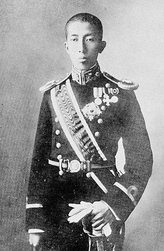 Prince Fushimi Hiroyasu - Image: HIH Fushimi Hiroyoshi