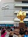 HKCEC logo 灣仔北 Wan Chai North 金紫荊廣場 Golden Bauhinia Square 博覽道東 Forever Blooming Bauhinia Sculpture Mar-2014 visitors.JPG