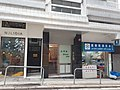 HK 上環 Sheung Wan 四方街 Square Street 欣翠閣 Goodview Court February 2020 SS2 01.jpg