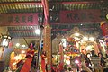 HK 上環 Sheung Wan 文武廟 Man Mo Temple interior November 2017 IX1 28.jpg